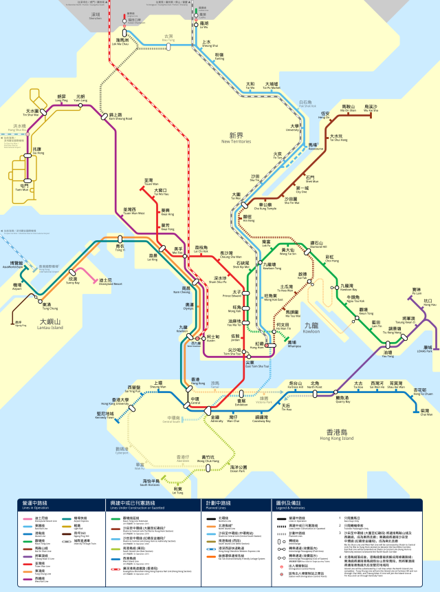 Hong-Kong-Current-and-Future-MTR-Map