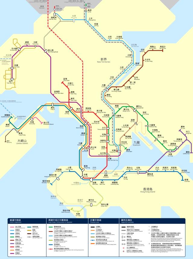 Hong-Kong-Current-and-Future-MTR-Map