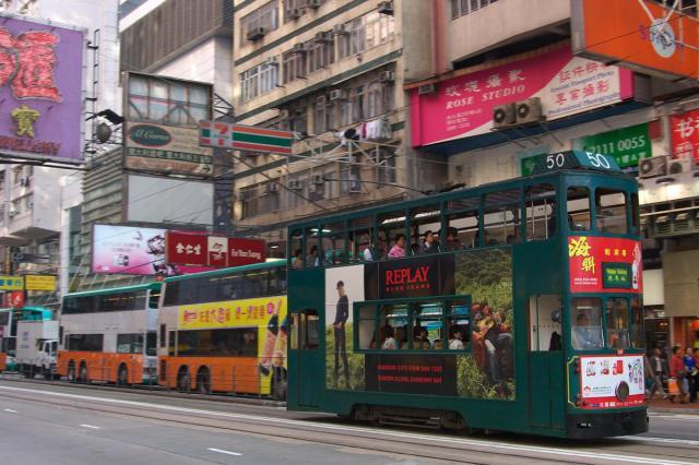 Hongkong_Tram_50
