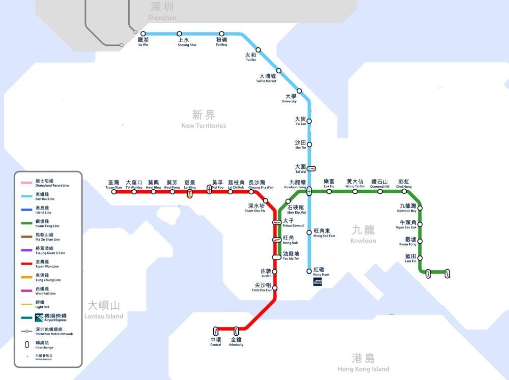 Hong Kong - Dr Beeching in reverse (1/4)