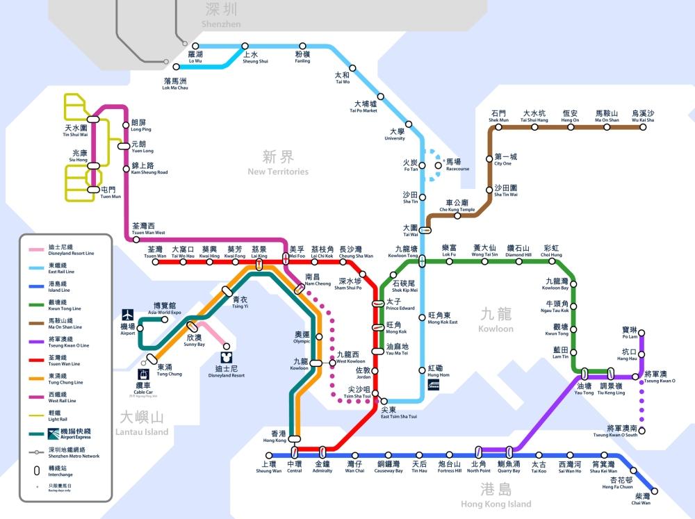 Hong Kong - Dr Beeching in reverse (3/4)