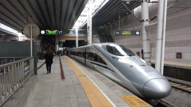 2_12_train