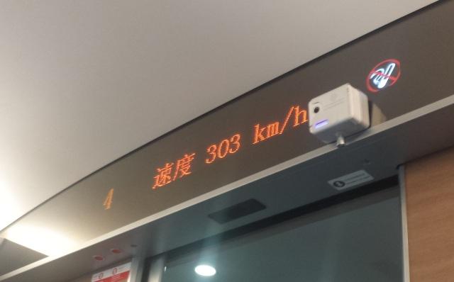 2_13_train
