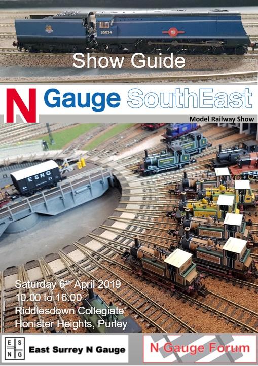 esngblog | N-gauge modelling (and beyond… ) | Page 15
